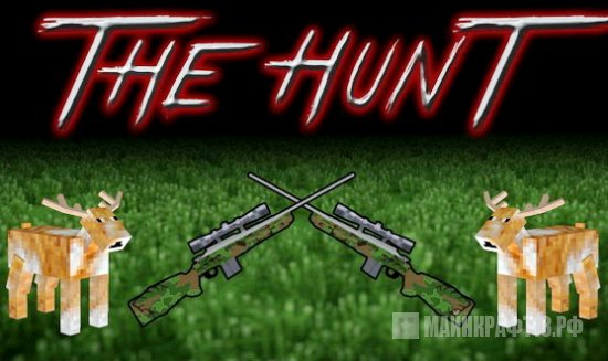 The Hunt -